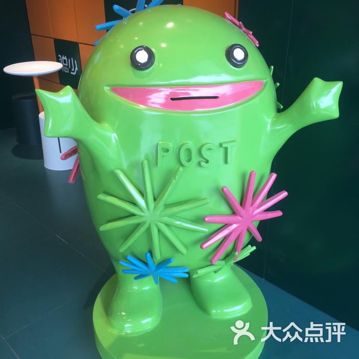 聪少甜品(美食城店)-美食-唐山图片-大众点评网远洋湘川图片