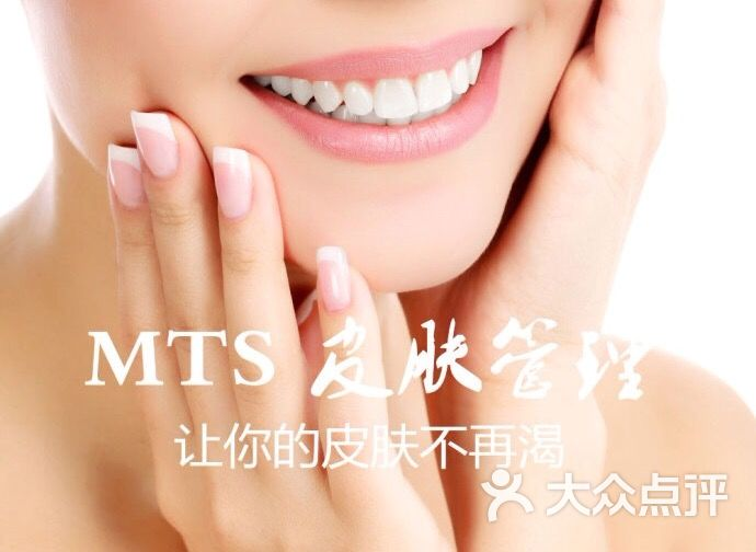 爱美国际妆容管理-韩式皮肤管理图片-深圳丽人-大众