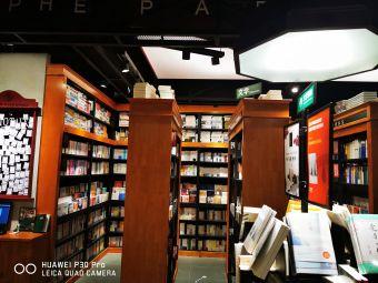 西西弗书店(协信星光时代广场店)