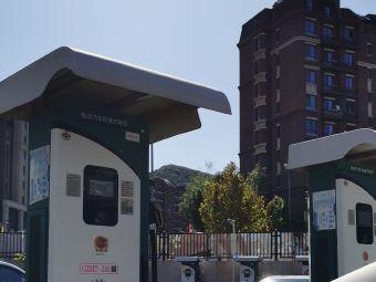 国电汽车充电站