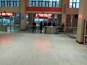 临泉客运总站
