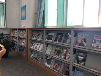 定边县图书馆