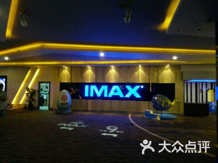 杨浦区五角场/大学区电影院万达电影城(五角场店)所有点评小电影是怎么放图片