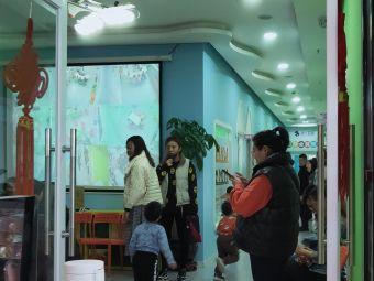 博文智星国际全脑教育