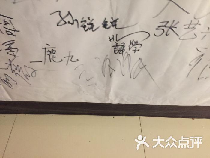 川野病院-雨伞-舟山娱乐休闲视频空气图片图片