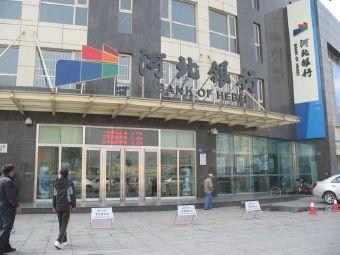 河北银行-停车场