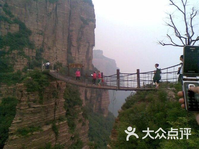 石家庄锦山风景区