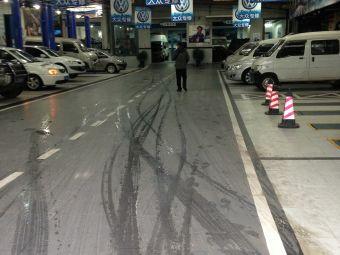 桂林市德众博士汽车服务有限公司(上海路店)