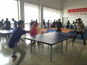 众邦乒乓球馆
