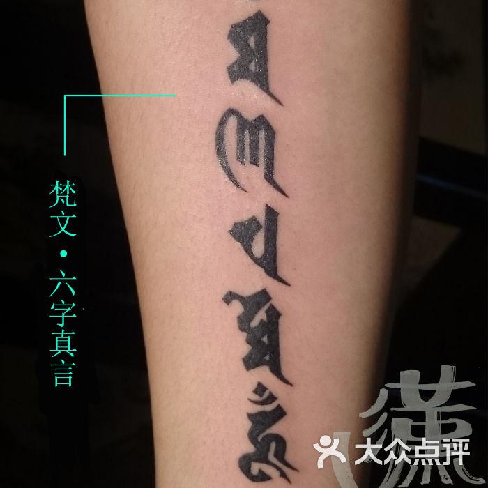 ellie杨           汉刺青纹身工作室_客服1