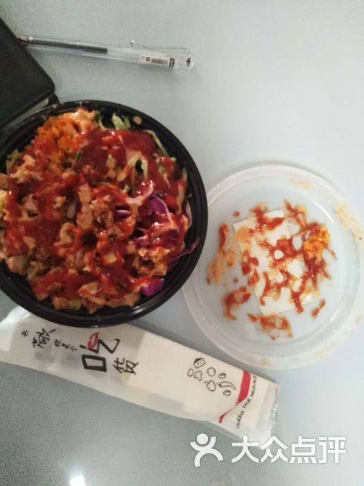 齐大大脆皮鸡米饭方圆经纬店千岛沙拉脆皮炸鸡饭图片 - 第2张