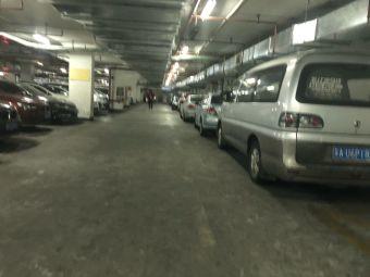 中福停車庫