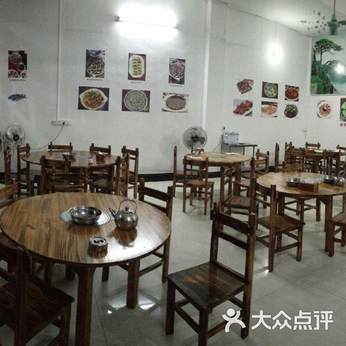 黄花村天下美食柠檬水蜂蜜美食图片