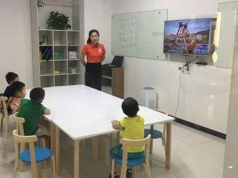 能力风暴教育机器人活动中心