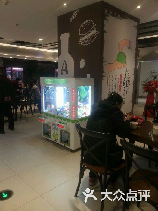 千滋街店美食城(兴隆一百步行百味)猪红烧舌美食天下图片