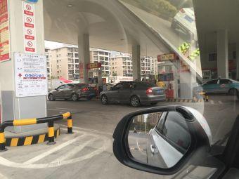 中国石油(鹅峰店)