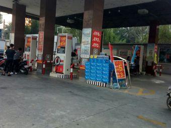 中国石化(洛阳洛北加油站)
