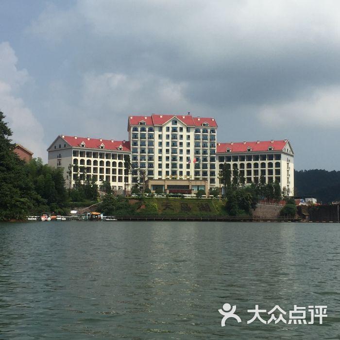 天岛湖大酒店-图片-赤水市酒店-大众点评网