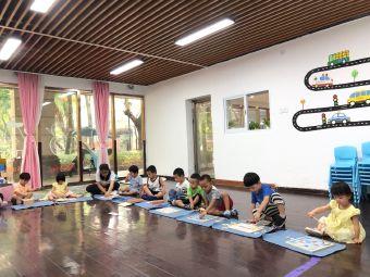 慧星国际儿童教育