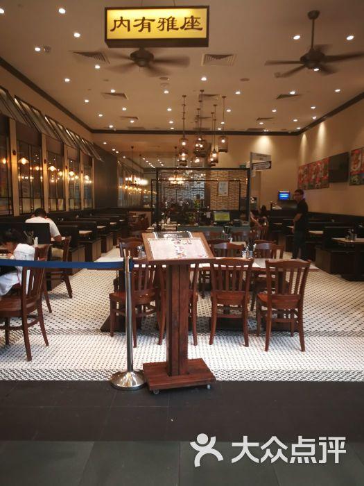中环 香港茶餐厅大堂图片 - 第4张图片