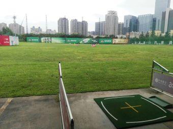 新纪元高尔夫俱乐部