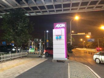 永旺梦乐城停车场