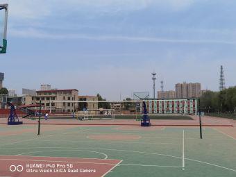 华北石油第三中学