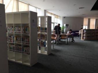 潘家园街道图书馆