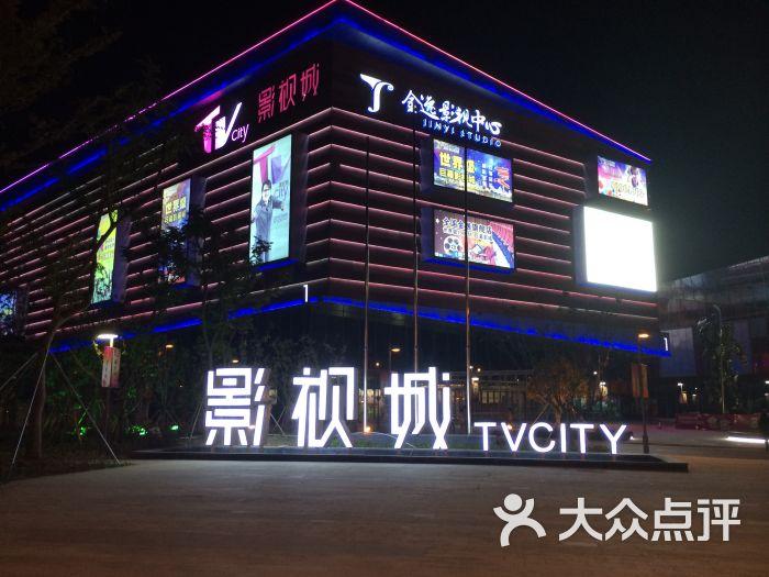 苏州国际影视娱乐城图片 - 第98张