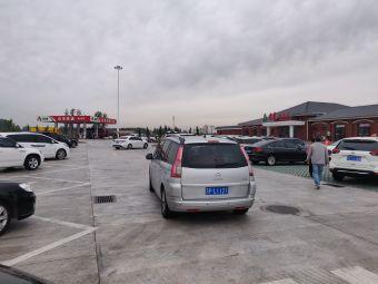 昌邑停车区-停车场