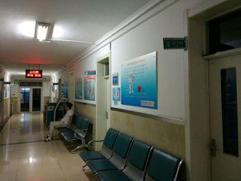 浑南区中心医院-急诊