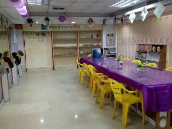 茶山美容化妆美甲培训学校