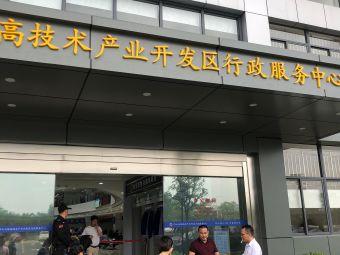 中山火炬高技术产业开发区行政服务中心坚信新能源电动汽车充电站