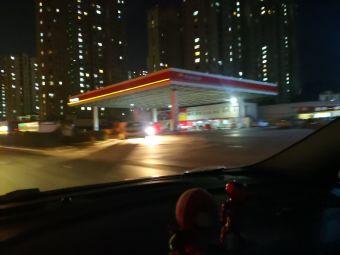 青岛中石油昆仑天然气利用有限公司全泰加气站