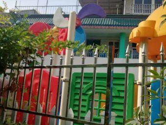 镇江市三茅宫新村幼儿园