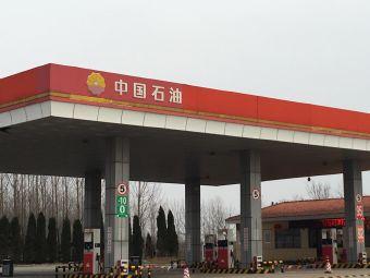 中国石化加油站