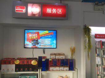 中国石油杨屯加油站