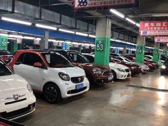 鑫车尚汇二手车信息公司