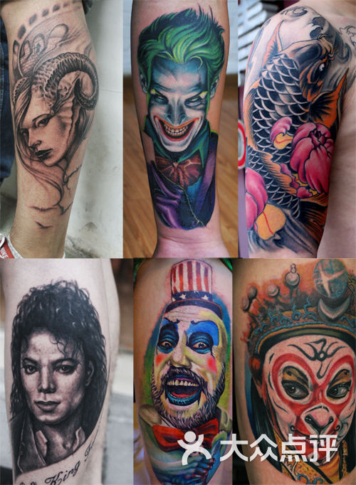 上海tattoofamily纹身部分作品