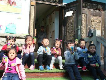 上知教育国际脑潜能开发中心(烟台开发区分校)