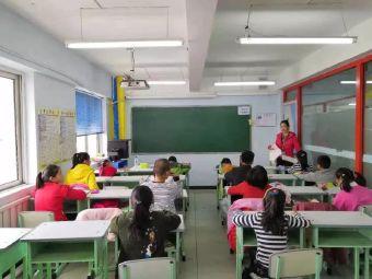 达慧培训学校