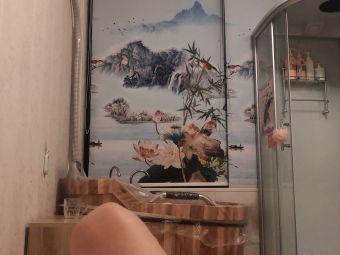 灵香草瑶浴