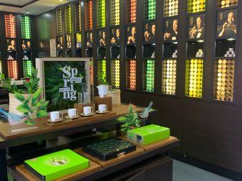 小罐茶(三亚汇丰国际临街店)