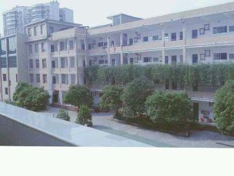 冷水江市第二中学