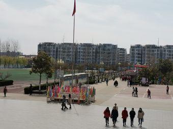 青口镇中心小学