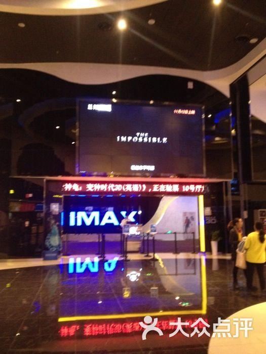 北京万达战争店电影-荆州电影院-大众点评网一战美国对日的广场图片图片