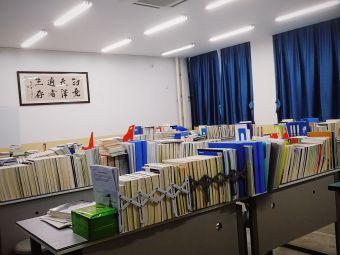成都七中(林荫校区)