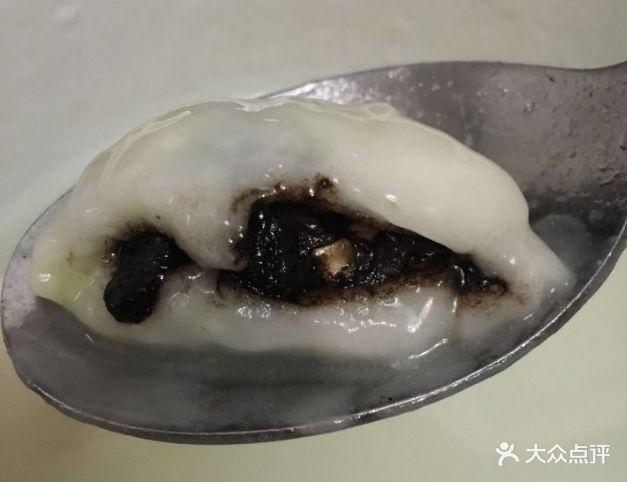 星星奶冰·汤圆(和平店)坚果巧克力汤圆图片 - 第1张