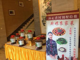 龙兴湾五星级农家乐