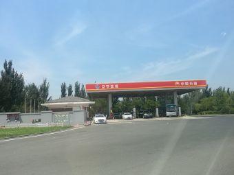 中国石油辽宁交投甘泉服务区加油站